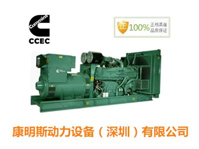 1200KW重庆康明斯柴油发电机组KTA50-G8