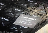 宝山大量回收工厂尾料可控硅回收