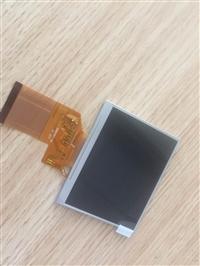 厂供瀚彩3.5寸320x240高亮IPS液晶屏,兼容奇美与天马屏