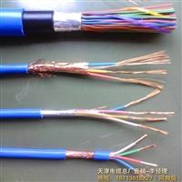 MHYAV-5*2*0.6矿用信号电缆