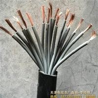 KVV22-450/750KV铠装控制电缆
