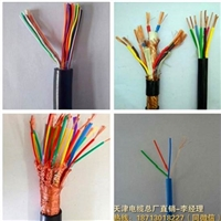 RVV-3*2.5软心电力电缆