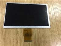 厂销7吋1024x600RGB接口FPC50pin全视角IPS液晶屏显示模组