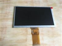 7寸1024x600高亮IPS屏厚度有2.8/3.5/5.7mm7寸全视角彩屏
