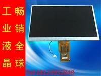 京东方10.1寸LVDS接口FPC60pin高亮宽视角液晶显示屏