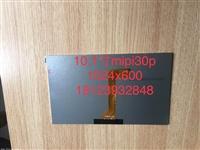 10.1寸mipi接口FPC30pin高清高亮全视角IPS液晶屏