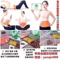 爱飘飘酵素粉果冻,减肥怎么吃能减多少斤,一盒多少钱