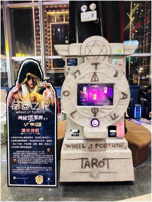 香港崇光百货商场投放假日罗马掌纹测试机占卜设备命运之轮