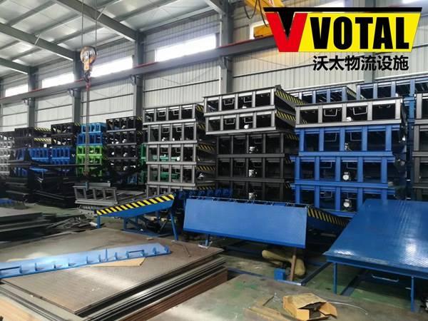泰州液压装卸平台厂家