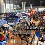 深圳机场快递怎么从国外运回来