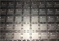 外高桥大量回收工厂尾料回收视频处理芯片