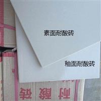 耐酸砖 众光耐酸瓷砖产品稳重素雅 耐磨抗菌