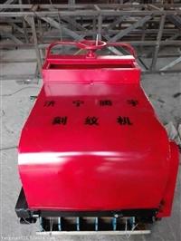 厂家生产路面机械牛场刻紋机