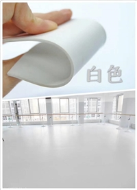 番禺舞蹈教室塑胶专用健步pvc舞蹈运动地板