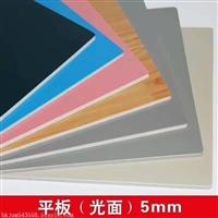 广州pvc塑胶运动地板4.5荔枝纹特销