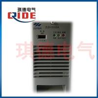 ZLD11010SA直流屏电源模块
