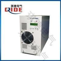 HXT240D10Z智能高频充电模块电源模块