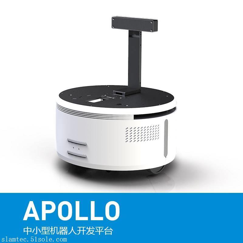 weiting8.com/思岚阿波罗通用机器人平台 Apollo