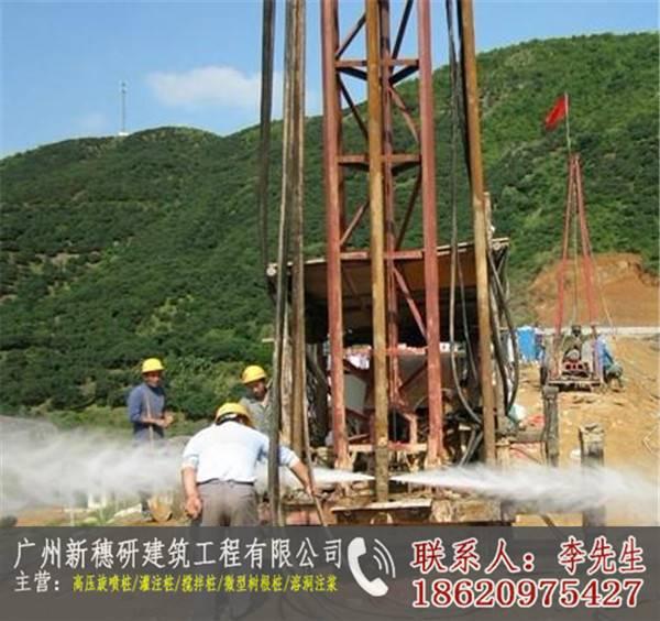 深圳高压旋喷桩工程公司