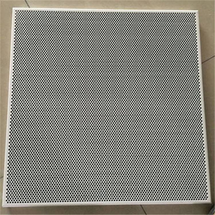 铝合金喷涂扣板天花材料
