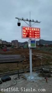 山东工地扬尘在线监控设备多少钱一套,扬尘监测系统厂家批发价格