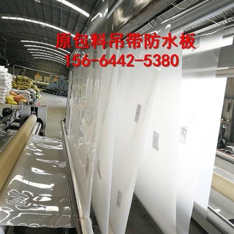 1mm原包料透明防水板