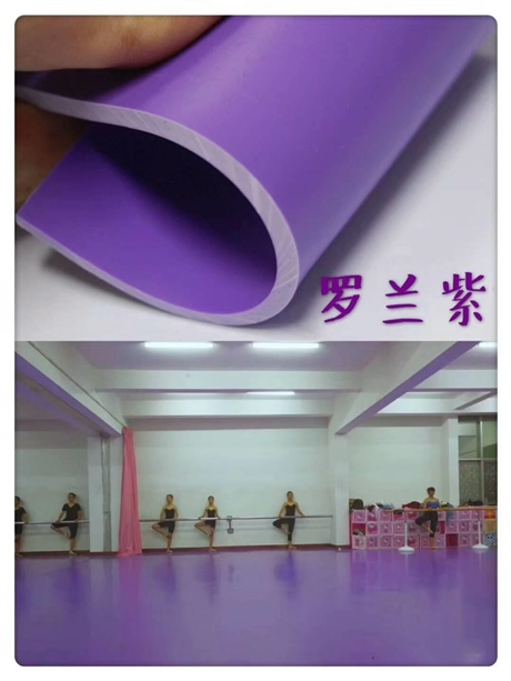 番禺PVC运动地板 乒乓球场 篮球场 排球场 羽毛球场 体育馆塑胶地
