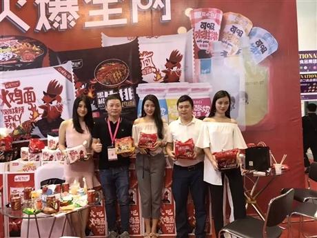 2019上海糖果零食展览会