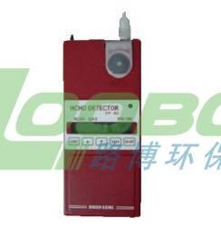 日本理研 FP-30试纸式光电光度法甲醛检测仪