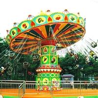 公园成人儿童游乐设备有哪些,推荐豪华飞椅游乐设备