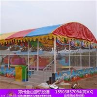 小型欢乐喷球车厂家 现货出售儿童喷球车