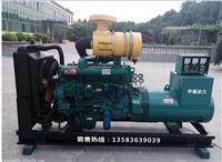 济宁75千瓦发电机组 低噪音柴油发电机组 房地产消防备用电源