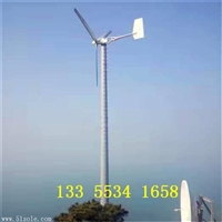 3千瓦离网定浆风力发电机 3000瓦小型并网风力发电机组 风机主体