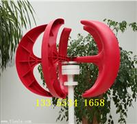 垂直轴风力发电机 300瓦路灯 景观专用 磁悬浮风力发电机美观大方