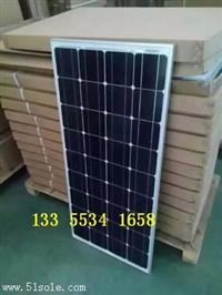 太阳能发电系统 3千瓦全套商用并网发电机 三相大型工业供电站