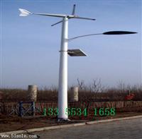 双节献礼1千瓦风力发电机 大功率工厂用停电备用电源 1000w全自动