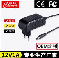 厂家供应 CCC认证 12V1A插墙式开关电源适配器