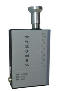 景区负氧离子传感器厂家,生态环境国产负氧离子传感器