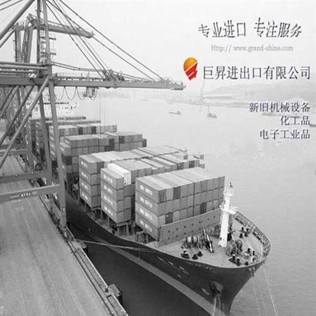 染料盐田进口海运费