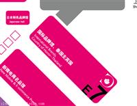 2019第24届中国美容博览会/上海美博会/泰国主宾国强势入驻E7馆