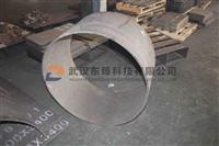 黑龍江哈爾濱 超耐磨雙金屬耐磨堆焊鋼板