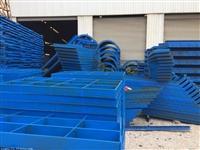 攀枝花旧钢模板厂家报价/昆明钢模板的价钱