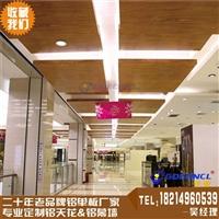 廣東1.2木紋鋁單板價格/木紋鋁單板批發廠家