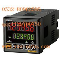 Autonics奥托尼克斯韩国Autonics代理商counter计数器CT6S-I4