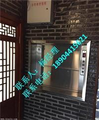 厂家直销通化传菜电梯,型号JBK181017