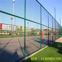 社区多功能运动场围栏生产厂家