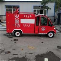 电动水罐消防车适用于小区 单位 厂区等小型火灾的预防