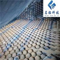 陶瓷耐磨料 陶瓷浇注料 球磨机溜槽耐磨料