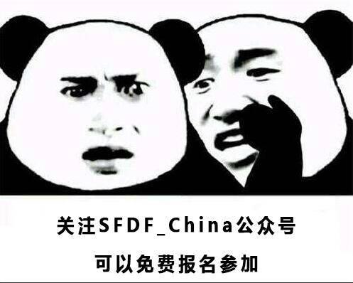 2019上海国际糖酒商品交易会于5月盛大召开