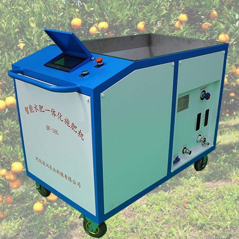河北水肥一体化厂家供应 自动灌溉智能施肥机